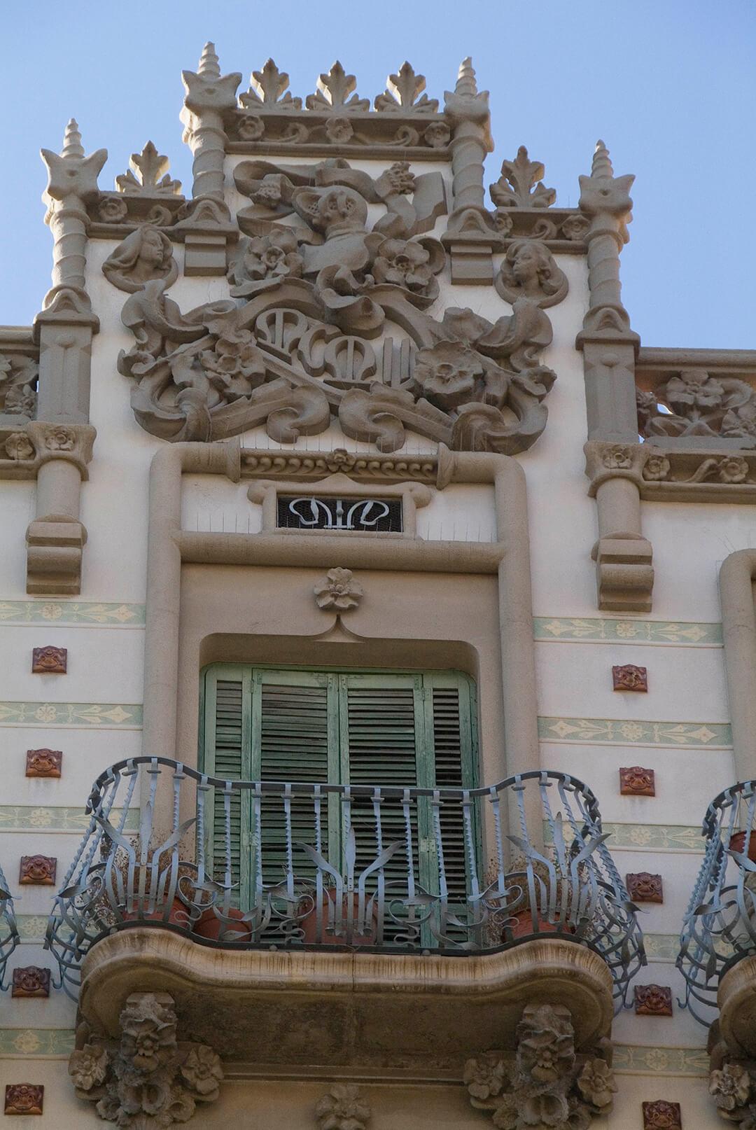 Casa Lamadrid